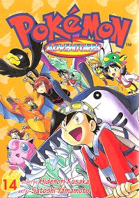 Pokémon Adventures - Volumen-14