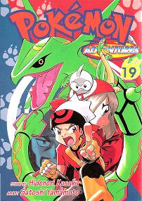Pokémon Adventures - Volumen-19