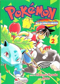 Pokémon Adventures - Volumen-2
