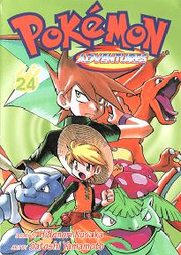 Pokémon Adventures - Volumen-24