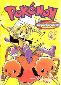 Pokémon Adventures - Volumen-4