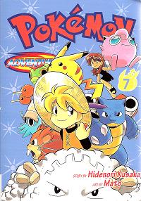 Pokémon Adventures - Volumen-7