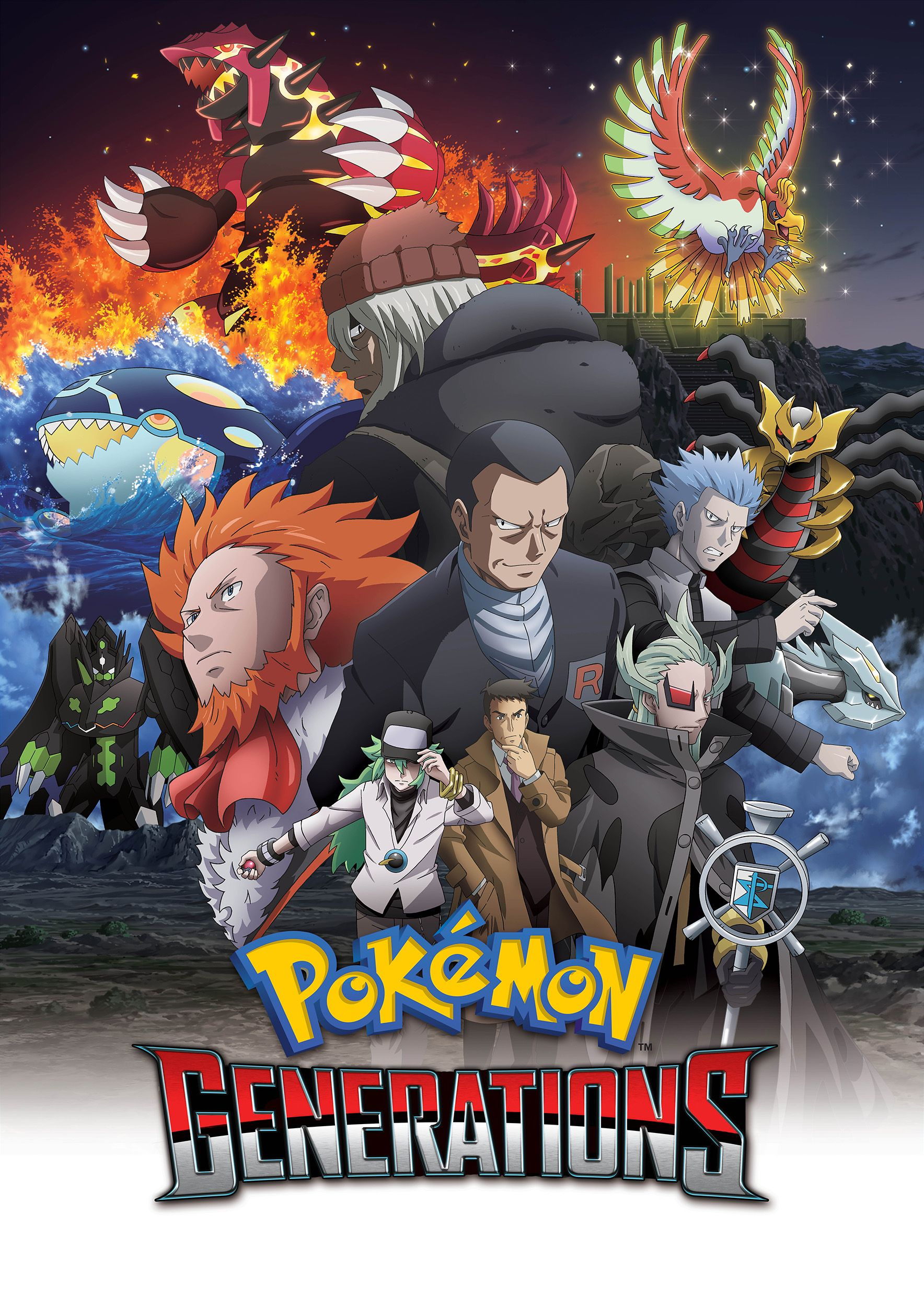 ¡Vive de nuevo el mundo Pokémon con «Generaciones»!