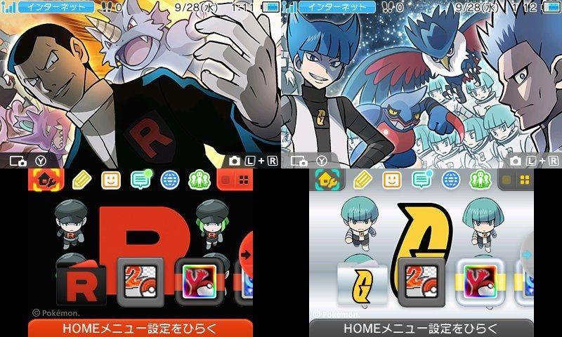 Dos nuevos temas para 3DS llegarán próximamente a América