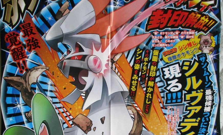 CoroCoro revela nuevos Pokémon y más detalles de Sol y Luna