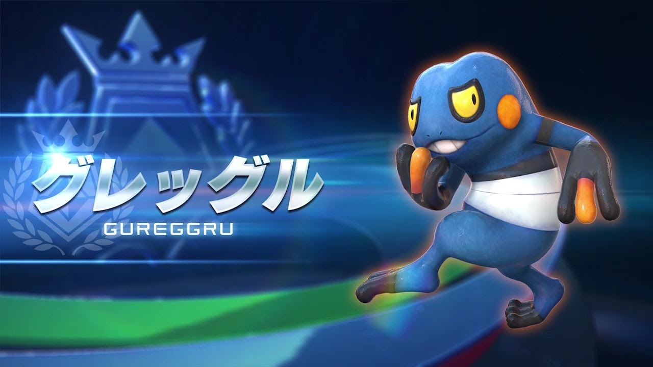 Croagunk se une al plantel de Pokkén Tournament