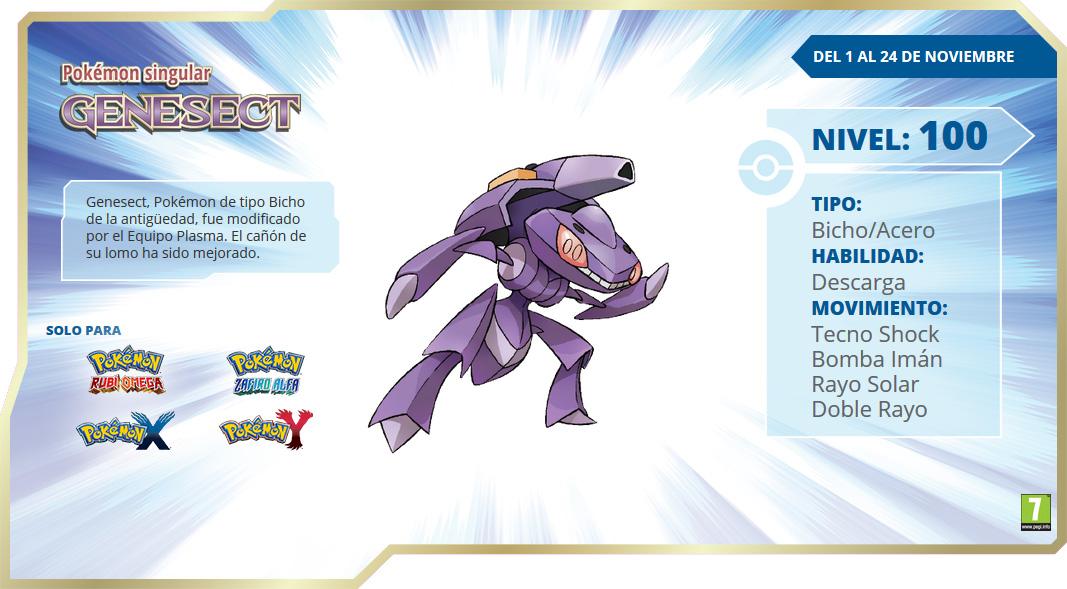 ¡Descubre al Pokémon Paleozoico Genesect!
