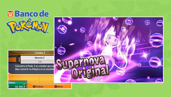 Disponible la actualización del Banco de Pokémon