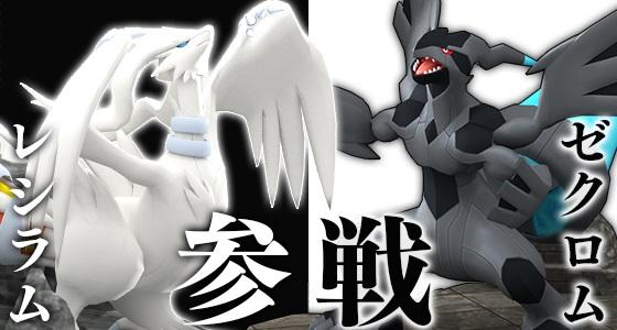 Pokémon Duel 3.0.3 incorpora nuevas figuras y corrección de errores